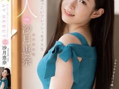 FSDSS-117:沙月恵奈(Keina Satsuki)最好看的番号作品良心点赞(特辑472期)