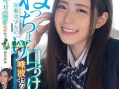 FSDSS-174:沙月恵奈(Keina Satsuki)最好看的番号作品良心点赞(特辑1727期)