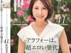 KIRE-002:佐田茉莉子(Mariko Sata)最好看的番号作品良心点赞(特辑500期)