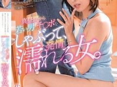 KIRE-010:佐田茉莉子(Mariko Sata)最好看的番号作品良心点赞(特辑1398期)
