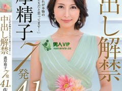 KIRE-015:佐田茉莉子(Mariko Sata)最好看的番号作品良心点赞(特辑416期)