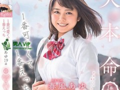 SDAB-091:春风步(春风あゆ)最好看的番号作品良心点赞(特辑1834期)