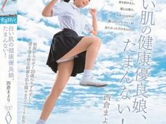 SDAB-095:西仓茉依(西倉まより)最好看的番号作品良心点赞(特辑869期)