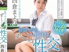 SDAB-098:西仓茉依(西倉まより)最好看的番号作品良心点赞(特辑492期)