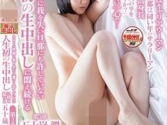 SDNM-114:五十岚润(五十嵐潤)最好看的番号作品良心点赞(特辑84期)