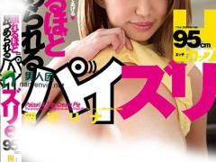 PZD-033:冈沢莉娜(星南光莉)最好看的番号作品良心点赞(特辑1392期)