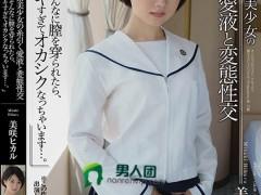 APKH-047:美咲光(美咲ヒカル)最好看的番号作品良心点赞(特辑950期)