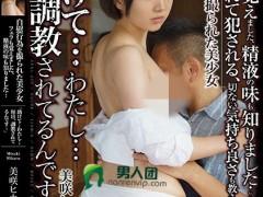 APNS-030:美咲光(美咲ヒカル)最好看的番号作品良心点赞(特辑201期)