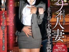 DDOB-026:五十岚润(五十嵐潤)最好看的番号作品良心点赞(特辑1951期)