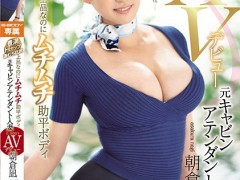 EYAN-140:朝仓凪(朝倉凪)最好看的番号作品良心点赞(特辑62期)