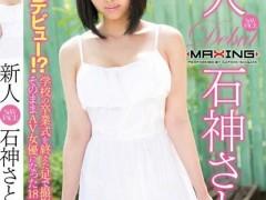 MXGS-890:石神里美(石神さとみ)最好看的番号作品良心点赞(特辑1757期)