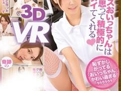 IPVR-015:音市美音(おいちみお)最好看的番号作品良心点赞(特辑910期)