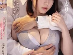 IPX-687:梓光莉(梓ヒカリ)最好看的番号作品良心点赞(特辑888期)