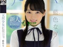 MIFD-087:蓝色渚希(蓝色なぎ)最好看的番号作品良心点赞(特辑281期)
