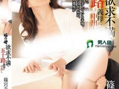 MLW2-202:篠宫千明(篠宮千明)最好看的番号作品良心点赞(特辑581期)