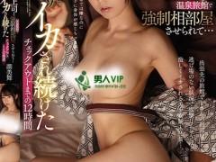 SSIS-021:潮美舞(DMai Shiomi)最好看的番号作品良心点赞(特辑18期)