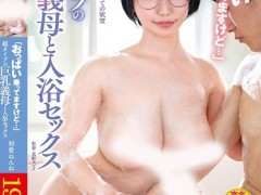 VENX-044:初爱宁宁(初爱ねんね)最好看的番号作品良心点赞(特辑112期)