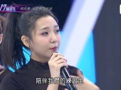 《Produce101》选手「受虐案」曝光!痛殴「勒脖」忍3年 高层知情「埋真相」!