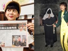「白癡公主」勇闯「鬼修女教堂」惊传被XX顶 距离超远网友惊:外国人好厉害