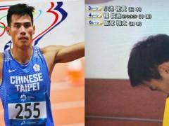 台日友好!?日TBS将「台湾最速男」杨俊瀚标记「中国」选手引网激烈热议!