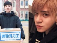 最新明星榜单出炉!台湾艺人佔榜超过一半    笑眼男孩「陈立农」屹立不摇守位坐冠!
