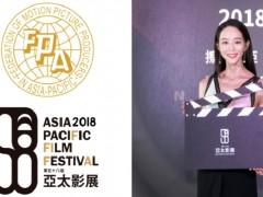 睽违八年再度于台举办!气质女神「张钧甯」接下「亚太58」影展大使兴奋呼:是很大的肯定