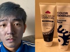 洗脸出大包!日本鲜肉Youtuber惨变「阿凡达」 满脸蓝色洗不掉