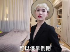 锺明轩「祝木棉花儘早倒闭」发言惹议!《鬼灭》迷怒轰:连角色名字都叫错