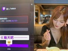疑遭BAN?桃园娜美遇疯狗「怒呛三字经」 网:发动顶上战争!