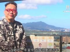 【2021年运】詹惟中生月运势|流年紫微斗数健康运势完整版解析