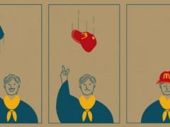 黑色幽默!西班牙画师的人生讽刺插画网路走红 当你扔掉学士帽时别开心太早...
