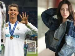 「C罗」曝最爱的中国女星是她!绝世美颜「热巴」竟排不上,网直呼:眼光很毒辣!
