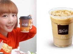 麦当劳「焦糖奶茶」回来了?!Dcard传「加这个」神还原 网调侃:「那个女生Kiki」要出新片了