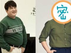 刚因健康暂退演艺圈!SJ神童近况曝光…1个月狂甩17kg   脸颊直接从「U→V」