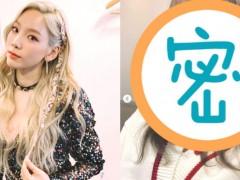 太妍「染深髮+妹头」网暴动:美到不像人!头髮漂坏 他「一拉头顶」吓坏粉丝!