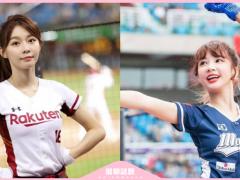 【编聊话题】盘点6个台湾最正「啦啦队」成员! S级「青筋女乃」眼镜娘夯到日本!